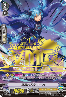 V-PR-0103 (Sample)