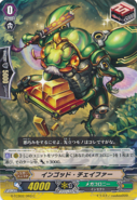 G-TCB02-063