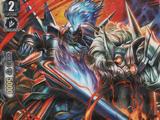 Cursed Lancer (V Series)