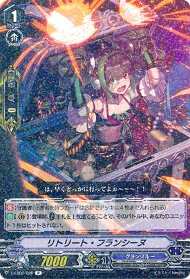 V-EB02-026-R