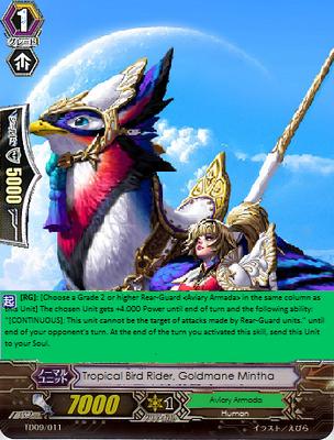 Bird Rider 3 1 C