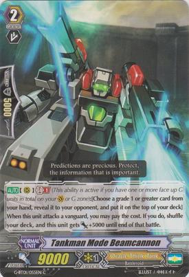 G-BT01-055EN-C