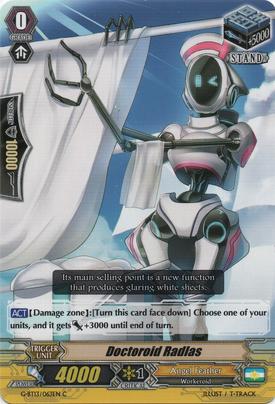 G-BT13-063EN-C