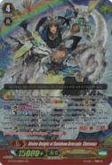G-FC03-001EN-GR
