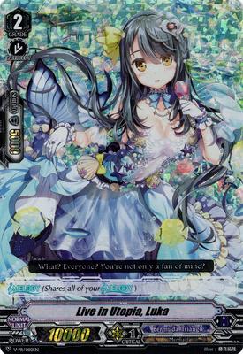 V-PR-0110EN-RRR