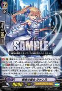PR-0575 (Sample)