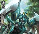 Machining Mantis (V Series)