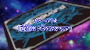 CV-V-Episode14