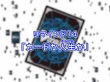 VR Episode 14: Card or Life