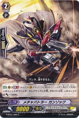 G-BT01-082