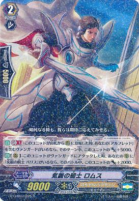 G-CHB01-025