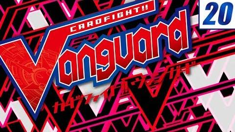 Sub Image 20 Cardfight!! Vanguard Official Animation - Reunion