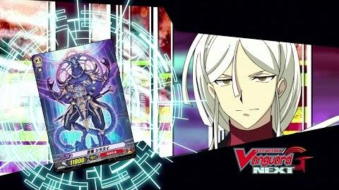 TURN 1 Cardfight!! Vanguard G NEXT Official Animation - Welcome to the NEXT STAGE!!