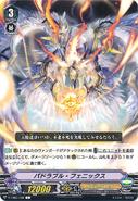 V-EB03-034-C