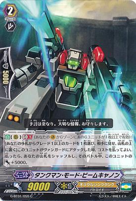 G-BT01-055