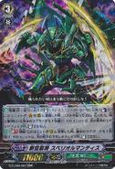G-TCB02-007