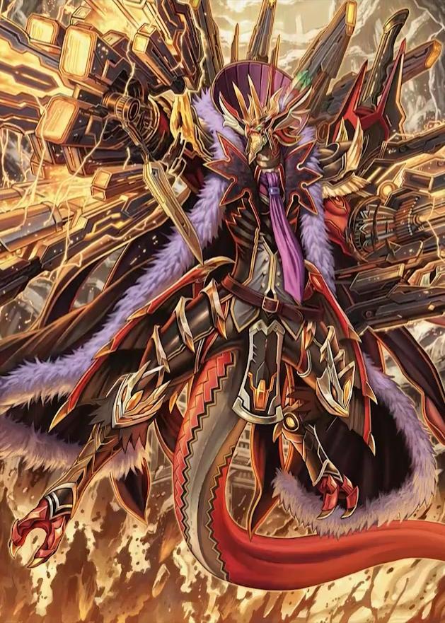 Image - 351eaba0.jpg | Cardfight!! Vanguard Wiki | FANDOM powered ...