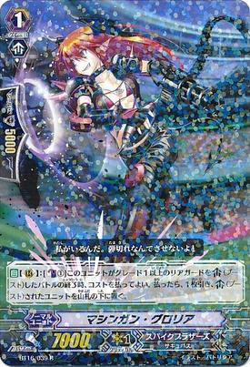 BT16-039