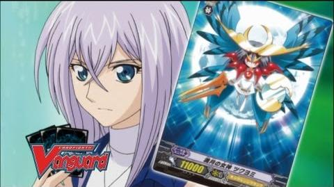 Episode 40 Official Cardfight!! Vanguard 1st Season