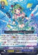 G-CB07-035