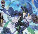 Black Rose Musketeer, Verneri