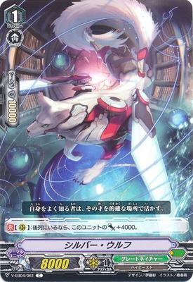 V-EB04-061-C
