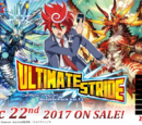 G Booster Set 13: Ultimate Stride