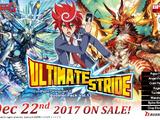 G Booster Set 13: Ultimate Stride