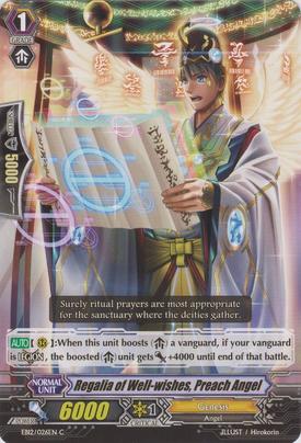 EB12-026EN-C