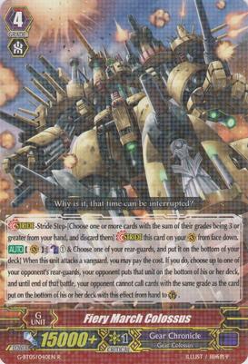 G-BT05-040EN-R