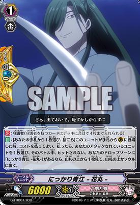 G-THD01-013 (Sample)