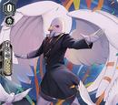 Lark Pigeon (V Series)