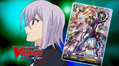 Episode 152 Cardfight!! Vanguard Official Animation