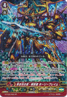 G-FC02-002