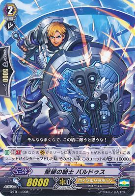 G-TD11-008