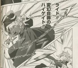 Highgate the Transformation Selfishness (Manga-StA)