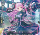Battle Sister, Baumkuchen
