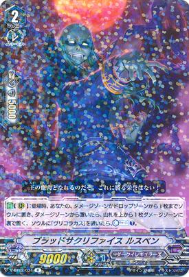 V-BT02-034-R