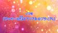VES-IF-Episode3
