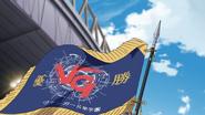 VanguardKoshienFukuharaFlag3