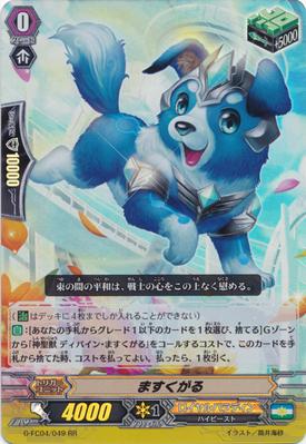 G-FC04-049