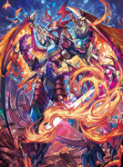 Dragonic Overlord The Legend (Full Art)