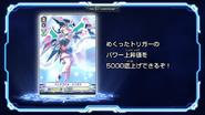 CV-V-EpisodeEndcard-Pentagonal Magus-2