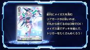 CV-V-EpisodeEndcard-Pentagonal Magus-4
