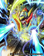 Extreme Battler, Baryon (Full Art)
