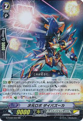 G-FC02-037