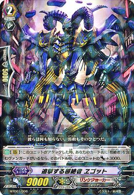 MTD01-006