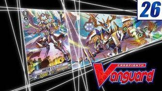 Sub Remind 26 Cardfight!! Vanguard Shinemon Arc - Arch-aider Malkuth-melekh