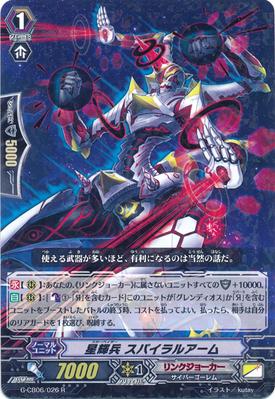 G-CB06-026