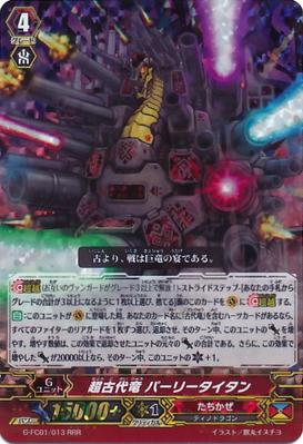 G-FC01-013